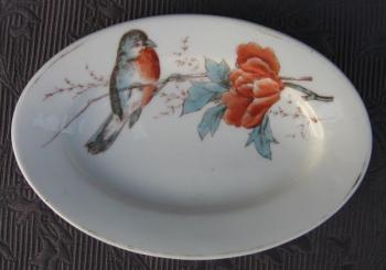 Side Plate - 1920