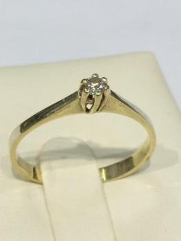 Ladies' Gold Ring - 1925