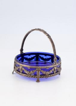 Small Basket - 1950
