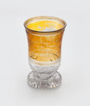 Glass Goblet - 1880