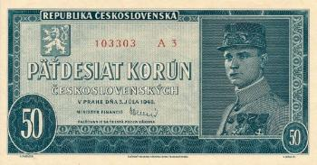 Banknote - 1948