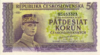 Banknote - 1945