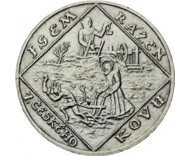 Medaille - silver - 1928