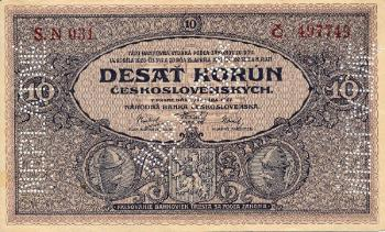 Banknote - 1927