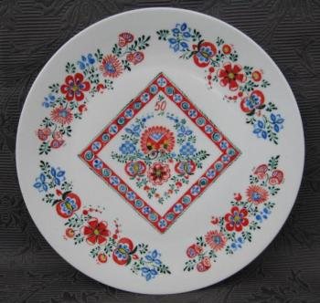 Decorative Plate - 1969