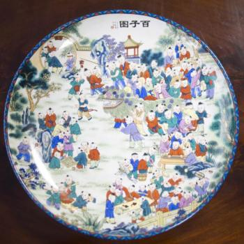 Decorative Plate - porcelain - 2000