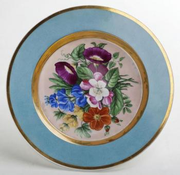 Decorative Plate - Berlín - 1890