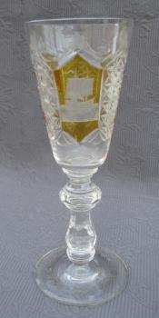 Glass Goblet - 1950