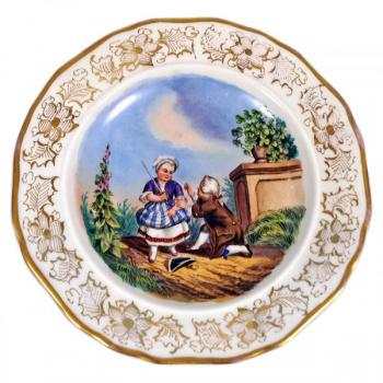 Decorative Plate - 1850
